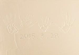 記念の手形☆